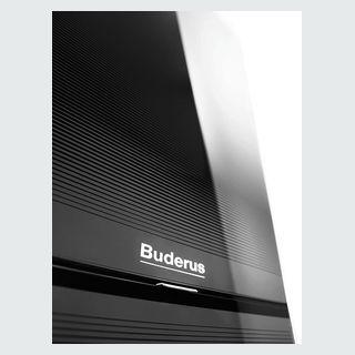 Logamax Plus GB172-35i 35кВт одноконтурный черный